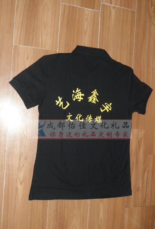 成都广告衫定做 文化衫T恤衫POLO衫定制
