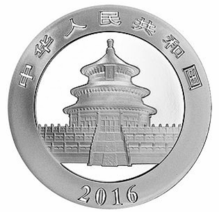 定做纯银纪念币 熊猫纪念章 金银币纪念礼品定制