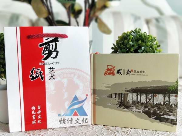 剪刀上的民俗风情 传统文化剪纸艺术品 成都风光剪纸系列