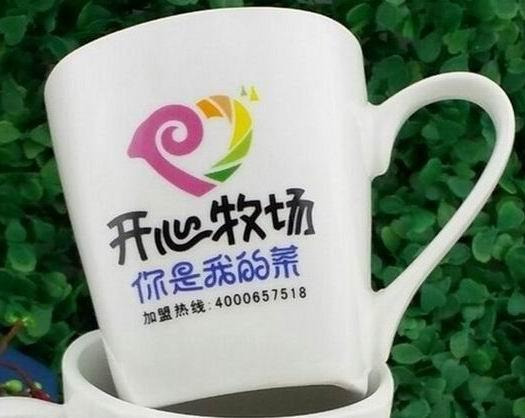 成都定做水杯 成都定做陶瓷马克杯 成都定做咖啡杯 成都定做牛奶杯 成都广告促销礼品批发定做